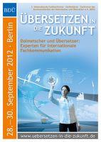 Plakat der Internationalen Fachkonferenz. Die Verwendung ist im redaktionellen Kontext honorarfrei.