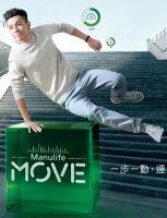 Sich mehr bewegen zahlt sich für Hongkonger Versicherte aus