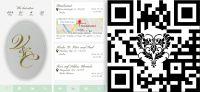 Hochzeitskarten als Smartphone-App