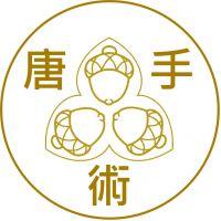 Todejutsu der Kampfkunst-Stil