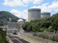 Uran – Energie erzeugen und saubere Luft in Einem. Uran Report 2017