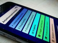 die neue App zur Analyse von Arbeitszeugnissen