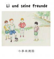 """""""Li und seine Freunde"""" von Frank Weichert"""