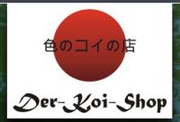 Logo Der-Koi-Shop GmbH & Co. KG