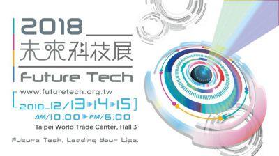 Future Tech Expo 2018