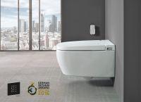 VitrA Bad Dusch-WC V-care
