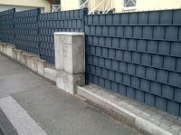 Zaunbau für Duesseldorf und Umgebung. Hier: Referenzprojekt