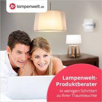 Der interaktive Leuchtenberater erstellt individuelle Empfehlungen. | © Lampenwelt.de