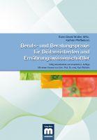 Geschenk für neue Mitglieder des Deutschen Kompetenzzentrum Gesundheitsförderung und Diätetik