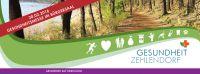 Gesundheit in Zehlendorf,  zehlendorf-guide.de/gesundheit-zehlendorf