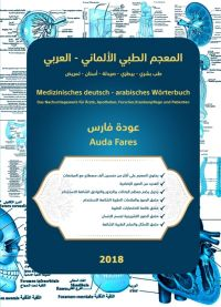Medizinisches deutsch – arabisches Wörterbuch
