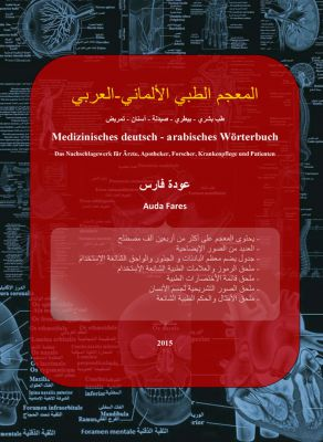 Medizin, Wörterbuch, Arabisch-deutsch, medizinisches Nachschlagewerk, Medizinisches deutsch–arabisches Wörterbuch