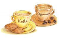 restoric® nephro intraD in den neuen Sorten Keks & Cappuccino - Serviervorschlag