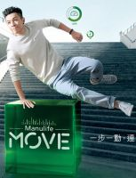 "Der Hongkonger Cantopop-Sänger Pakho Chau ist das Gesicht der ""ManulifeMOVE""-Kampagne. Foto: ManulifeMOVE.hk"