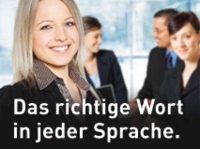 TranslationArtwork.com - Das richtige Wort in jeder Sprache, bedeutet die optimale Übersetzung für unsere Kunden.