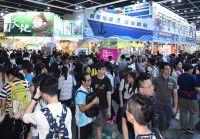 Den Leser im Fokus: die 28. HKTDC Hong Kong Book Fair