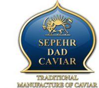 Firmenlogo SEPEHR DAD CAVIAR GmbH