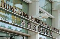 SBAs richten sich an Firmen, die etwa in der Startphase des Geschäfts nur einfache Bankservices benötigen. Foto: HKMA