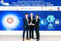 Fred Ngan (links) und Michael Chan nehmen ihren Award entgegen. Foto: Firma