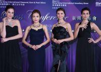 Vom Diamanten bis zur IT-Software – die Hongkonger Schmuckmessen im März größter Marktplatz der Branche