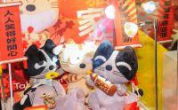 Die HKTDC Hong Kong International Licensing Show bietet unter anderem Markenrechte für Filme, Sportartikel und Design.Foto: HKTDC.