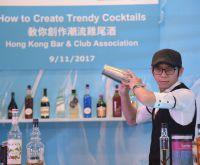 Von der Champagner Avenue bis zum Barroboter – die HKTDC Hong Kong Wine & Spirits Fair