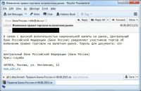 Russische Spear-Phishing-Mail