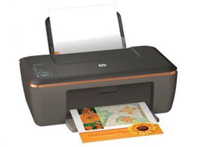 Günstige Druckerpatronen passend zum HP Deskjet 2150
