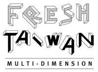 Fresh Taiwan: Jung und frisch – taiwanische Designmarken auf der Ambiente 2018