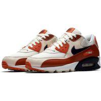 Neue Sneaker online kaufen