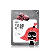 YADAh Koreanische Kosmetik - Red Hair Mask Pack