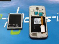 Dualsim Adapter NC2 S4 von 2-phones-in-1