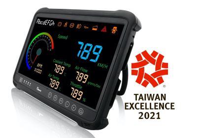 Die Jury des Taiwan Excellence Awards kürte das fully rugged Tablet M133 zu einem der Preisträger 2021.