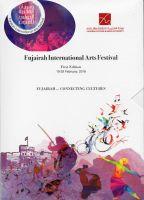 7. Internationales Monodrama Festival im arabischem Emirat Fujairah wurde zum 1. Int. Festival of Arts