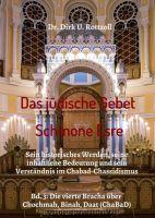 Das jüdische Gebet (Schmone Esre) - Band 3: Die vierte Bracha über Chochmah, Binah, Daat