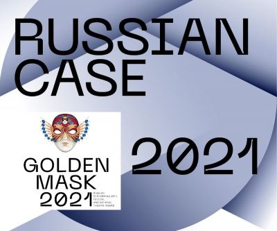 25 Produktionen im 6-tägigen Schaufenster des russischen Theaters 2021