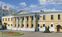 Das Internationale Roerich-Zentrum auf dem Gut Lopuchin in Moskau
