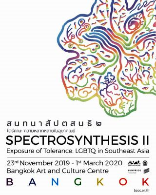 SPECTROSYNTHETIS II beweist, wie Thailand vorwärts geht ...