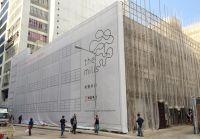 """""""The Mills"""" entsteht in der alten Baumwollspinnerei des Unternehmens Nan Fung Group. Foto: The Mills"""