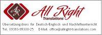 Logo und Kontaktdaten