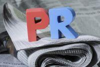 Ein gutes PR-Konzept ist ein Garant für den Erfolg des Unternehmens (Quelle: deyangeorgiev2/Shotshop.com)