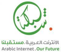 Shabaka-Domains: Nur vier Buchstaben auf arabischer Tastatur