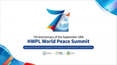 7. Jahrestag des HWPL World Peace Summit