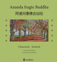 """""""Ananda fragte Buddha"""" von Shay Whar Kroeber"""