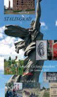 """""""Stalingrad - 'meine Gefangennahme'  im Sommer 2015 , ein Tagebuch"""" von Helmut Alex"""