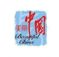 """Logo """"Beautiful China"""""""