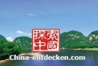Urlaub in China mit China-entdecken.com