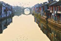 Jiangsu Tourismus bringt deutschsprachiges Infomagazin heraus