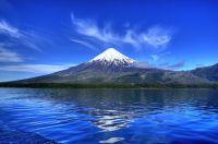 Reisen / hier Vulkan Osorno in Chile