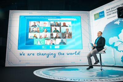 """Das virtuelle """"International Forum Football for Friendship 2020"""" fand vom 30.11. bis 3.12.2020 statt. (Foto: AGT/F4F)"""